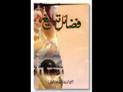 Moulana Ahmed Suleman kattani Nikah Choice of Part...
