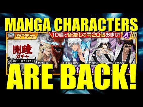 TYBW MANGA CHARACTERS VOL.1 ARE BACK!! Bleach Brave Souls