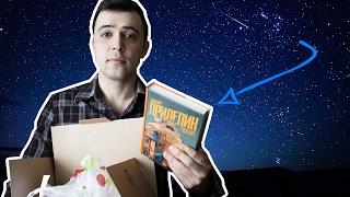 видео Книги в подарок