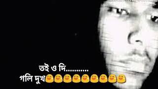 | |  Assamese WhatsApp status| |xukhor babehe morom