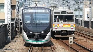 【東急電鉄】田園都市線2020系 大井町線9000系 並走シーン