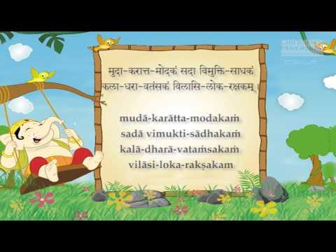 My Prayers - Lord Gaṇeśa (Ganesha)