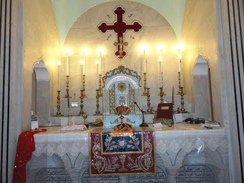 The Syriac Orthodox Holy Liturgy (Sweden).