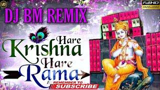 Dj BM Remix // Hare Krishna Hare Rama Remix By DJ BM 2021 // হরে কৃষ্ণ হরে রাম ভক্তি মূলক রিমিক্স