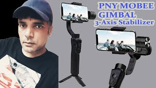 PNY MOBEE GIMBAL STABILIZER REVIEW FOR SMARTPHONES