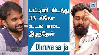 i-starved-to-lose-33-kgs-dhruva-sarja-interview-semma-thimiru-rashmika-mandanna-nanda-kishore