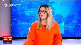 Λεμεσός: Μιχαηλίδης vs Παπαδόπουλος