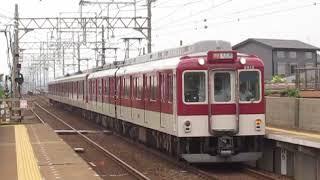 近鉄2800系+5200系佐古木駅高速通過
