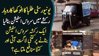 University Students In Karachi Start A Mobile Car Washing Service During Lockdown