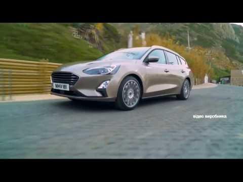 Новый Ford Focus - цена и характеристики