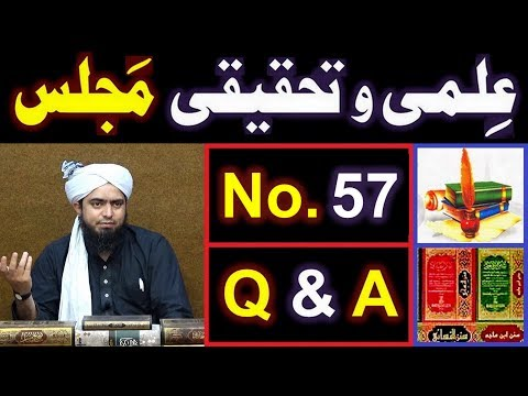 57-ILMI-o-Tahqeeqi MAJLIS (Open Q & A Session) with Engineer Muhammad Ali Mirza Bhai (07-April-2019)