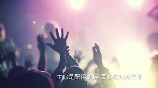 Publication Date: 2017-10-31 | Video Title: 用我