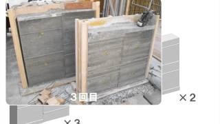 出目地加工した杉板型枠によるコンクリート打放し