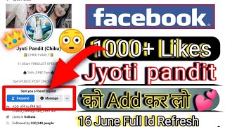 Fb Queen👸Jyoti Pandit Ko kaise Add kare | How to Add Jyoti pandit in Chiku Family | FB Shop |
