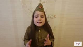 """""""Стихи и проза военных дорог"""". М. Джалиль """"Чулочки"""". Читает Ульяна Скиба"""