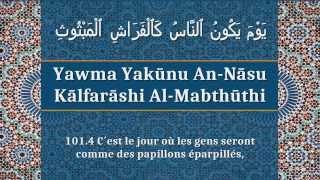 Apprendre la sourate Al-Qâri`ah (Le Fracas) [arabe/phonétique/français]