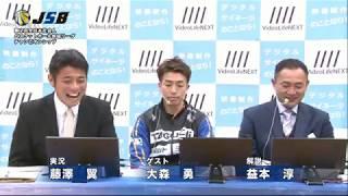 【初 実況LIVE配信】高松宮記念杯 第2回全日本社会人バスケットボール地域リーグチャンピオンシップ 男子決勝