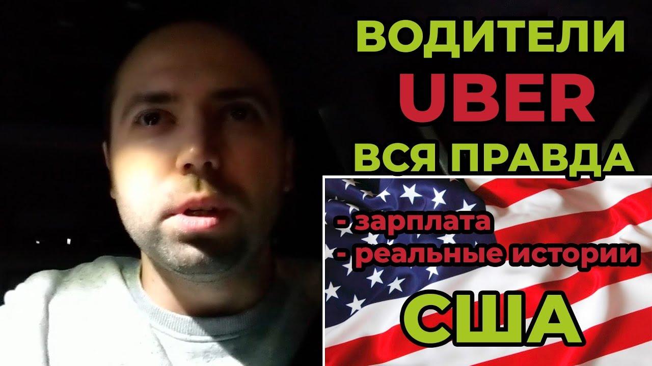 Кем работать в сша русскому купить квартиру хургада