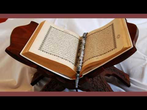 تراويح .سورة الرحمان . القارئ مزوار المغربي // tarawih ramadan thumbnail