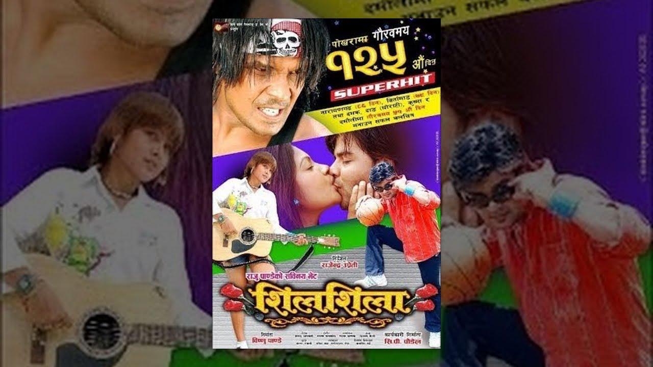 Download Silsila - शिलशिला - Hit Movie