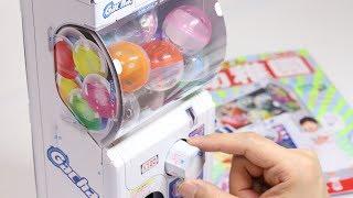 DIY Real Gacha Machine Capsule Toy Machine Paper Craft