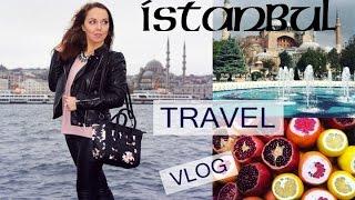 Travel vlog: ISTANBUL | Путешествие в сказочный Стамбул