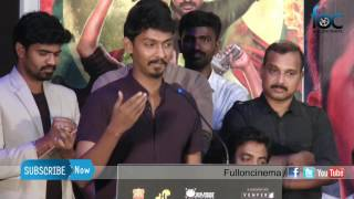 Director Elan at Graghanam Audio Launch - Fulloncinema