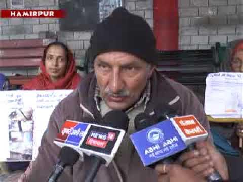 भ्रष्टाचार और देश की सुरक्षा की चिंता को ल ेकर हमीरपुर में एक पूर्वसैनिक परिवार सहित बैठा धरने पर ।