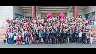 輔英科技大學六十週年校慶 活動記錄影片