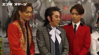 エンタステージ公式サイト:http://enterstage.jp/movie/2014/11/000900...