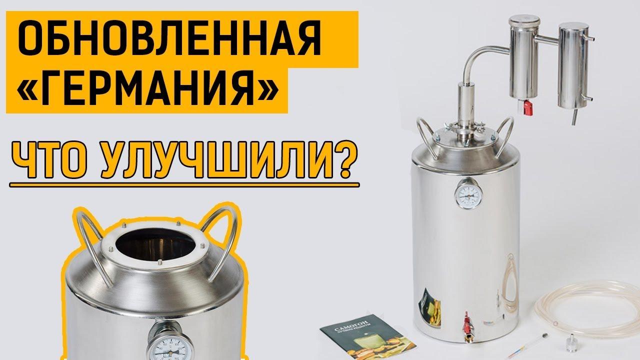 Рецепт теста для самогонного аппарата инструкция самогонного аппарата крестьянка