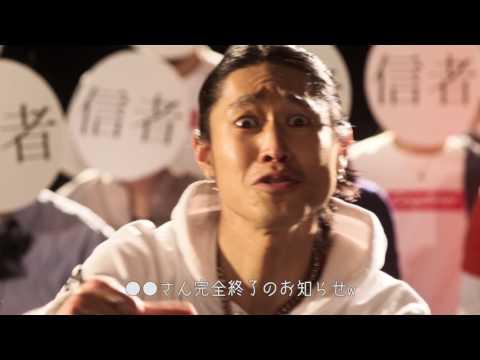 Creepy Nuts(R-指定&DJ松永) / 教祖誕生 【MV】