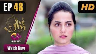 Pakistani Drama   Uraan - Episode 48   Aplus Dramas   Ali Josh, Nimra Khan, Salman Faisal, Kiran