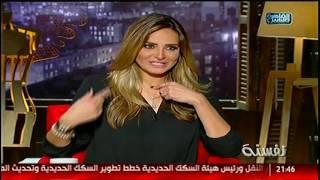 نفسنة | لقاء مع الإعلامية سالى شاهين
