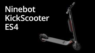 Что подарить на Новый год? Электрический самокат Ninebot KickScooter ES4
