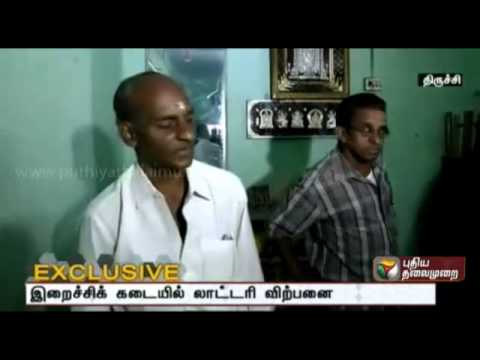 Illegal Lottery sale being exposed by Puthiyathalaimurai