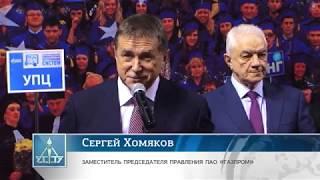 Профориентация в УГТУ - выбор будущей профессии - Ухтинский Технический университет