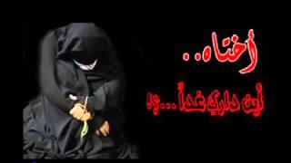 الحجاب الشرعي Al- Hijab