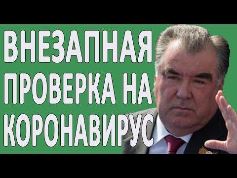 РАХМОН ПОВЕРИЛ В
