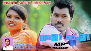 KARI BADRI NAGPURI ROMANTIC SONG MP3