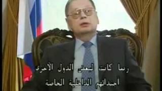 Russian ambassador in Syria I سوريا  دمشق   السفير الروسي