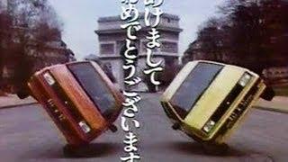'85-91 いすゞジェミニCM集 (追加・再編集)