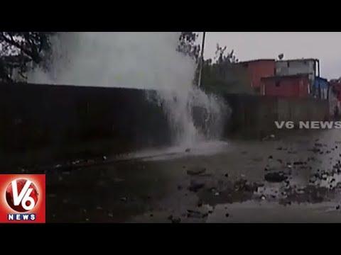Drinking Water Pipeline Blast Due To High Capacity || Mumbai || V6 News