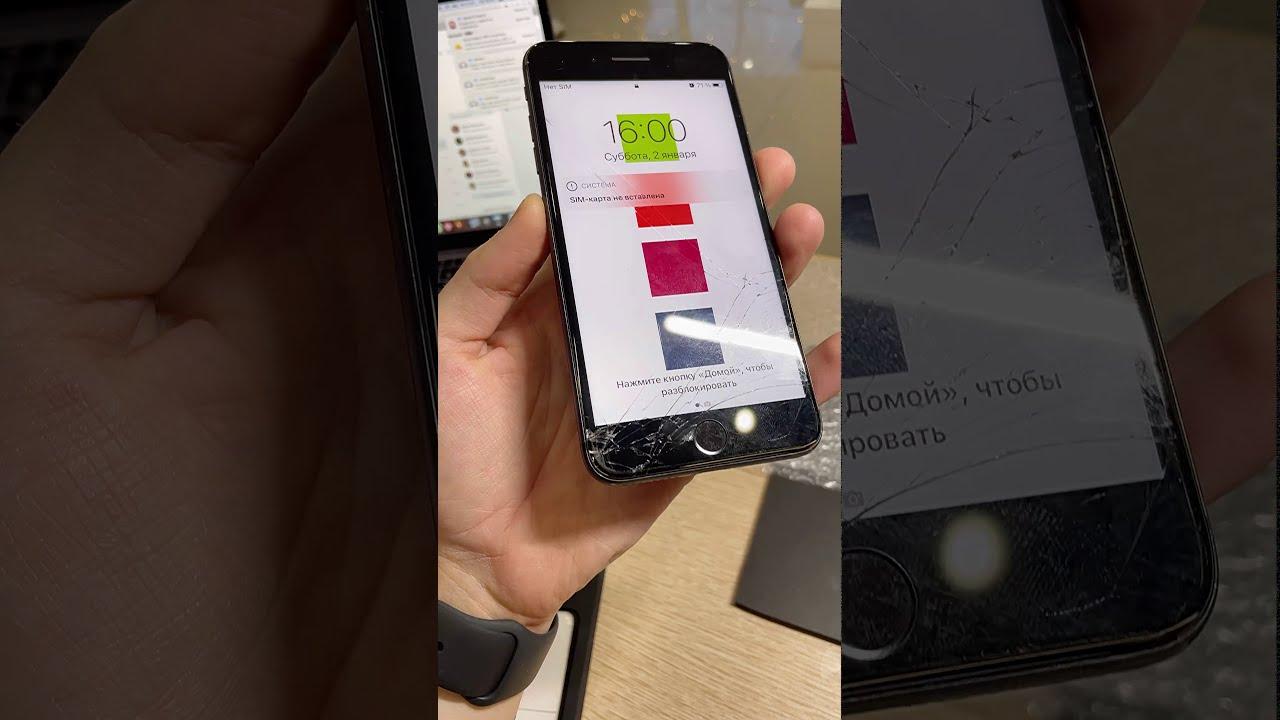 Замена стекла Apple iPhone 7 Plus Тюмень