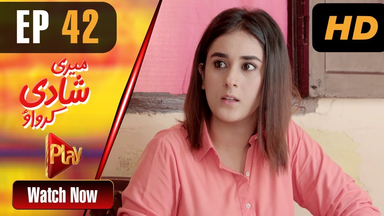 Meri Shadi Karwao - Episode 42 Play Tv Aug 29, 2019