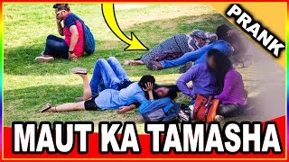 Maut Ka Tamasha Prank | Bollywood dialogues Comment Trolling | Part 2 | Prank In India 2017
