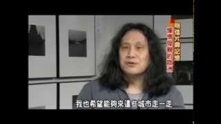 開放新中國秀芳點題郭英聲PART1