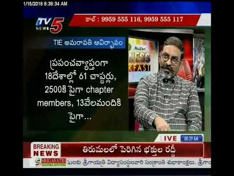 15th January 2018 TV5 News Business Breakfast