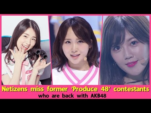 Netizens miss former 'Produce 48' contestants who are back with AKB48
