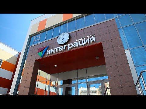 ТУСУР открыл цифровую школу «Интеграция»